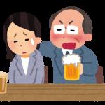 会社・職場の飲み会・宴会はつまらないし、行きたくないなら参加する必要はない。
