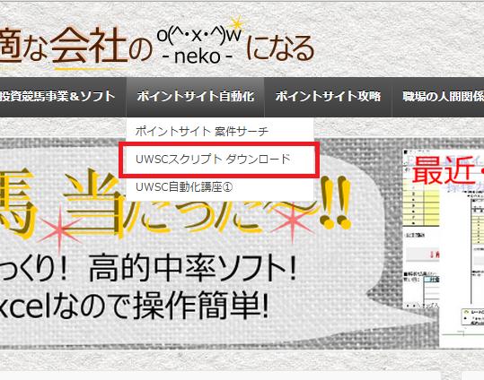 menu20150812