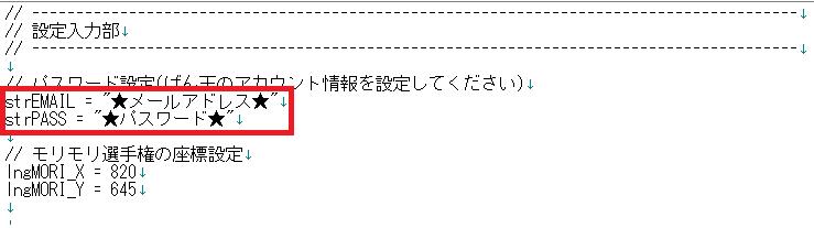 setumei20150809