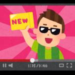 CMくじ、CM視聴のdreevee.com巡回サイト一覧!完全攻略!
