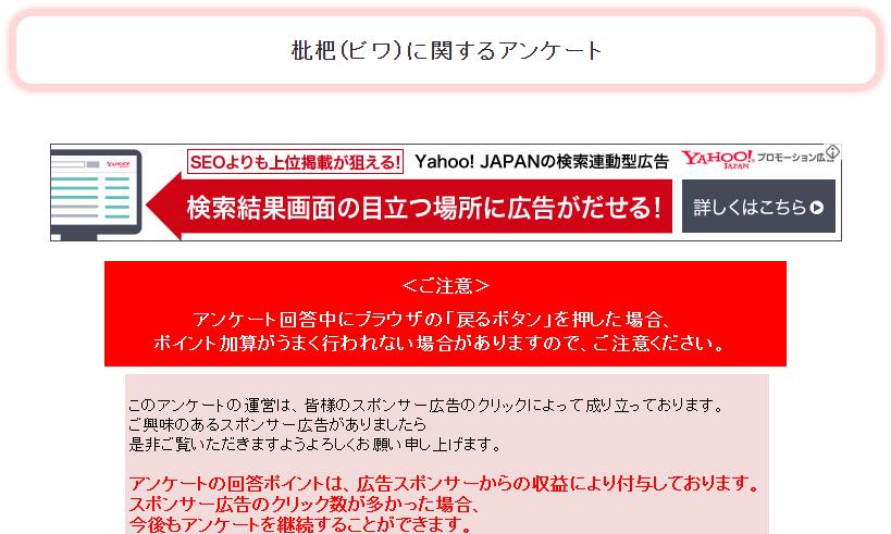 20151104_1EN_1_hiki