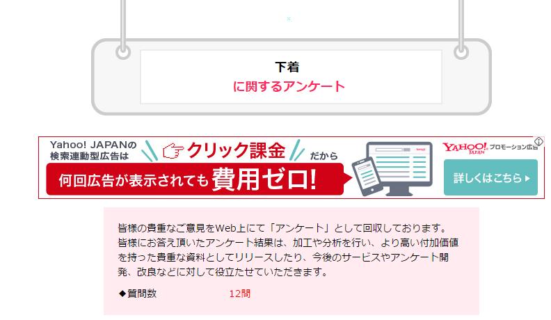 20151104_1EN_2_hiki