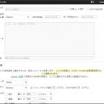 WordPressのブログでソースコードを記述するならCrayon Syntax Highlighterプラグインが便利