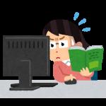 UWSCでポイントサイトのログイン処理に迷ったら読む。5つのパターン別テクニック