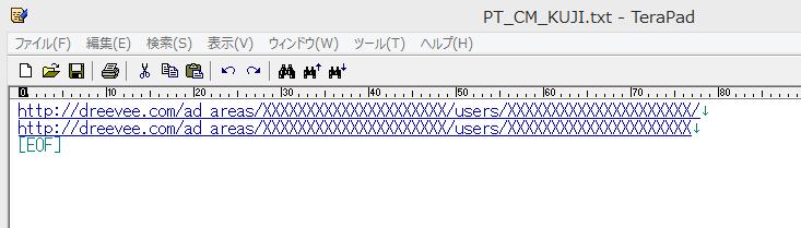 descript_PT_CM_KUJI_01