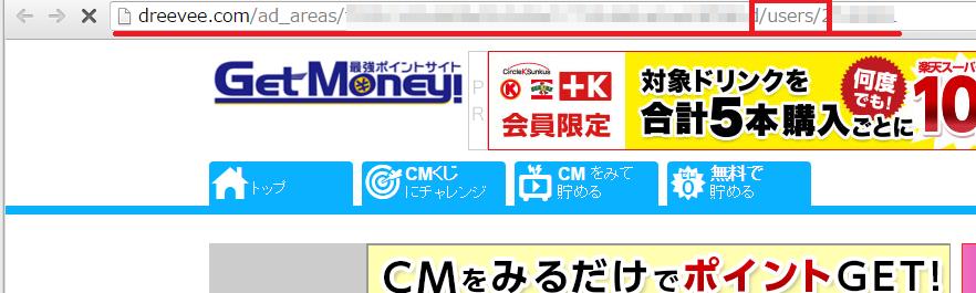 descript_PT_CM_KUJI_03