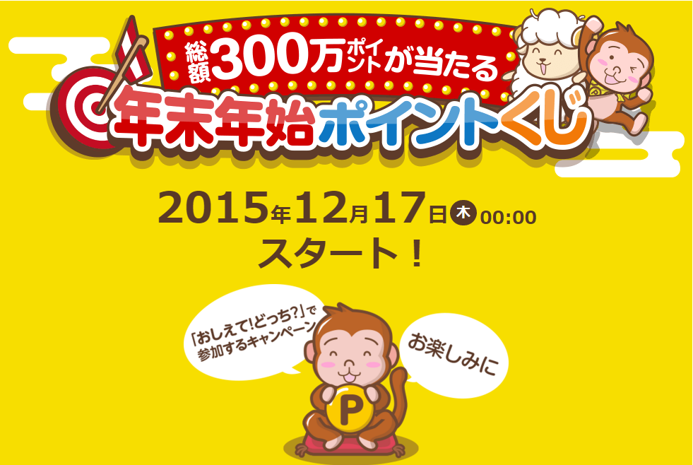 20151215_ecnabi_can