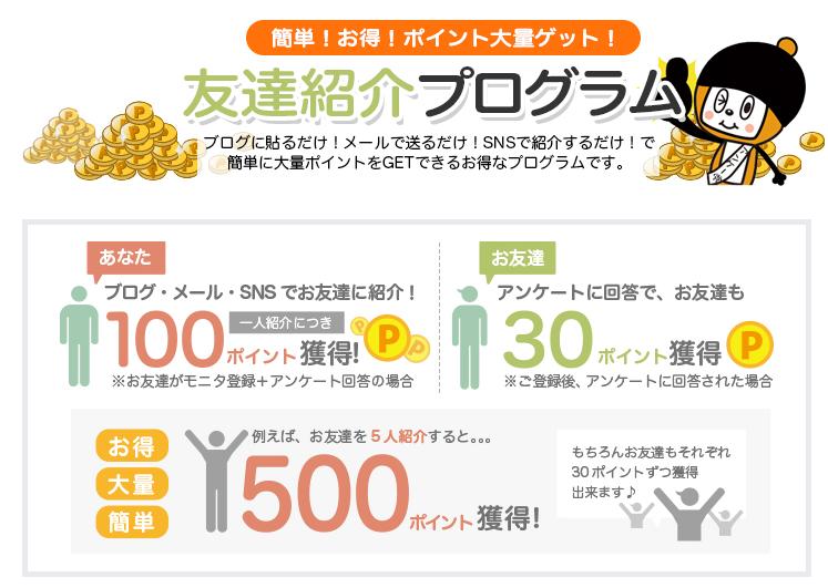 20151222_macromil_camp_invite