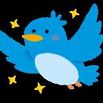 Twitterでつぶやくだけ。Tweepieは「つぶやき価値」次第でかなり稼げそうです(*^-^*)。裏ワザもあります(コッソリ)