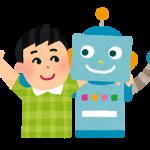 ロボット・人工知能(AI)による自動化で仕事や副業の精度がめっちゃ上がる時代がくるかも!。