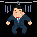 副業サラリーマンがクラウドソーシングで稼げない理由。リスクを恐れず積極的に投資すべき。