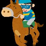 2016/02/07 期待馬サトノダイヤモンドが強くて吹いたw圧巻のレースのきさらぎ賞&本日の投資競馬結果。
