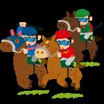 2015/12/20 牡馬2歳王者はリオンディーズ。これは相当強いな・・&本日の投資競馬結果