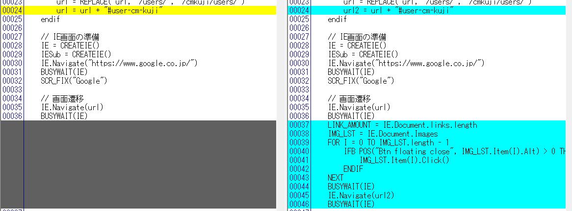20160115_cmkuji_detail01
