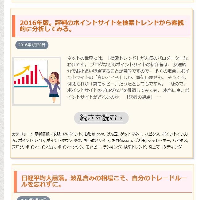 20160127_site_design1