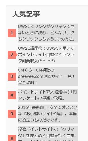 20160127_site_design2