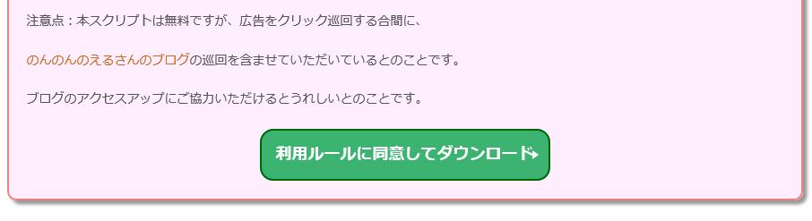 20160127_site_design4