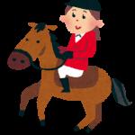 2016/05/15 7歳牝馬ストレイトガールがヴィクトリアマイル連覇!去年より圧勝だったよ。&本日の投資競馬結果。