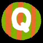 アンケートサイト「infoQ」が充実著しい。ゴールドラッシュも追加されて、もはや総合ポイントサイトですね。