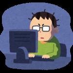 はい、結論。「私はnoteは使わないことにした。4つの理由。」