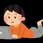 Qzoo(キューズー)は「テンタメ」と「15円アンケ」が優秀。地味だけど優等生なアンケートサイト。