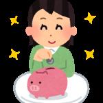 モッピーなどセレス運営の3ポイントサイトに新しい1円アンケートが導入されました。