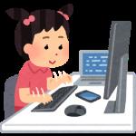 UWSCの共通処理は、別ファイルにクラス化しておくと非常に便利ですよ。