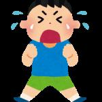 ビンゴに引き続きゲットマネーの毎日1000円懸賞が微改悪に。残念です…。