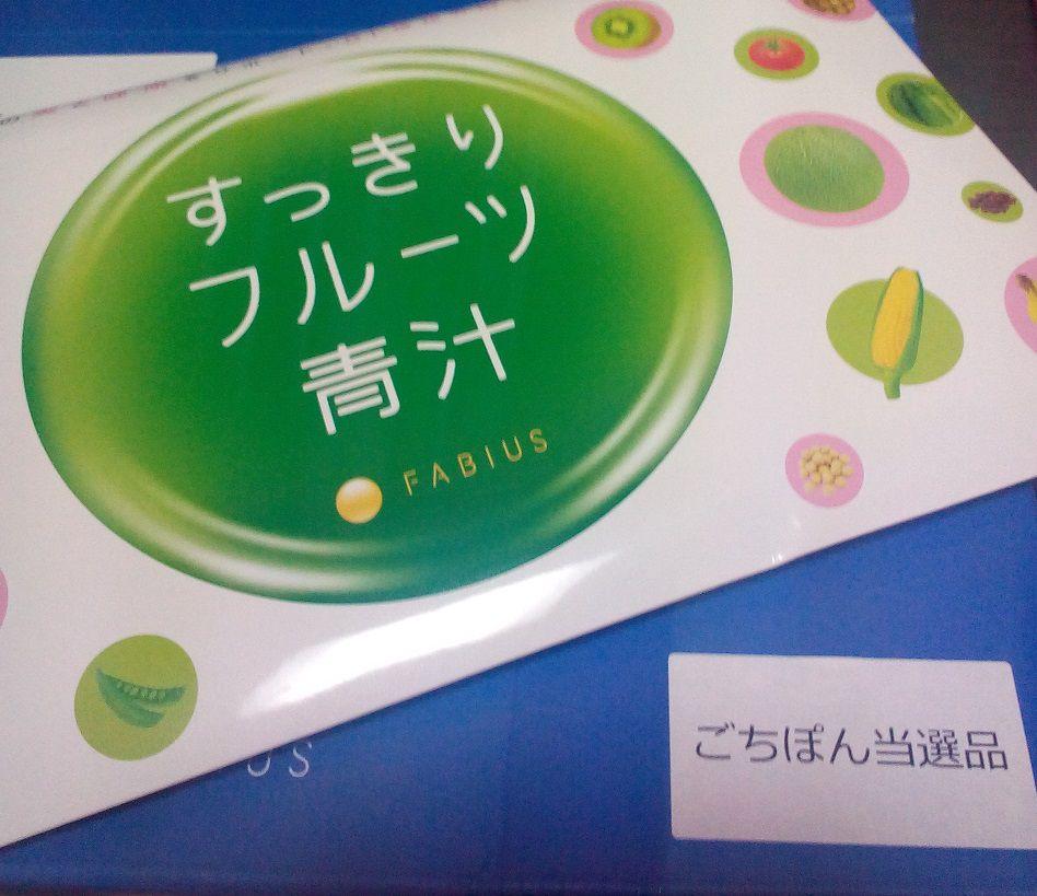 20160418_aijiru_205141