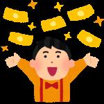 おすすめポイントサイト・アプリ9選【2017年版】。本当の人気サービスまとめ!