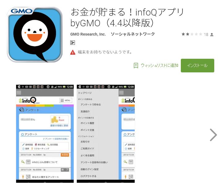 20160518_infoq5