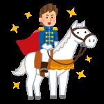 中央競馬2016年クラシック(牡馬)レースまとめ。怪物揃いの最強世代?古馬になってからは最弱世代?