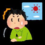 げん玉のポイントは失効する危険があります。失効を回避する最善の方法。