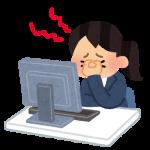 UWSCでCOMエラーが出たら、初心者が確認すべきチェックリスト。原因不明でもタスクキルで改善する場合もある。
