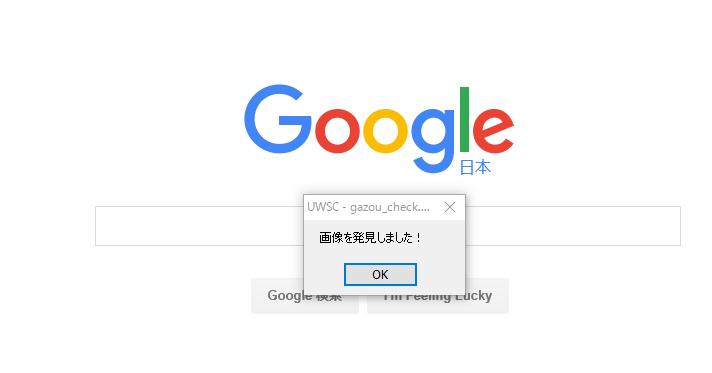 20161026_uwsc04