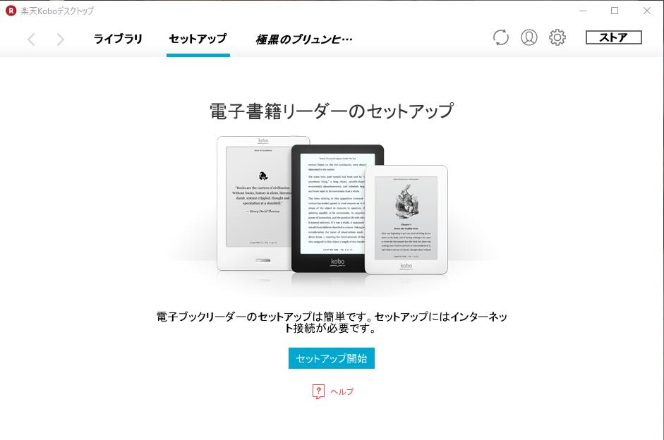 20161109_e-book