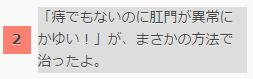 20161119_20h51_49