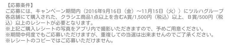 20161123_pal6
