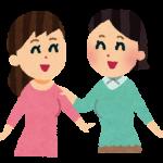 i2iポイントの友達紹介キャンペーンまとめ。ダブルボーナスで友達100人できるかな?
