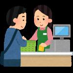 タッチモール(Touch mall)に登録。毎月1500円タダで買い物できる評判のネットスーパー。